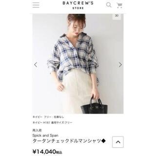 Spick and Span - タータンチェックドルマンシャツ