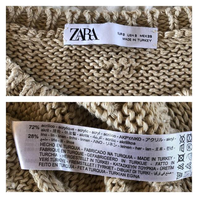 ZARA(ザラ)の【2019SS】春物 ZARA ザラ ポンポン ニット レディースのトップス(ニット/セーター)の商品写真