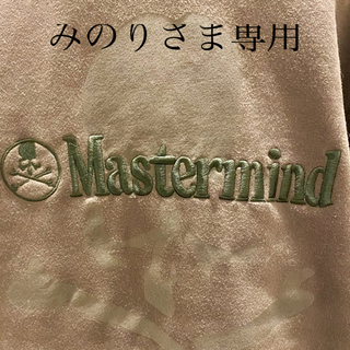 マスターマインドジャパン(mastermind JAPAN)の美品!Mastermind×Timberland コラボパーカー(パーカー)