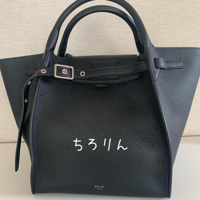 celine(セリーヌ)のれん様♡専用 レディースのバッグ(ハンドバッグ)の商品写真
