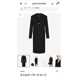 LOUIS VUITTON - Louis Vuitton スリムテーラーコート 2020年モデル