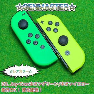 ニンテンドースイッチ(Nintendo Switch)の20.任天堂スイッチ ジョイコン Joy-Con L/R(その他)