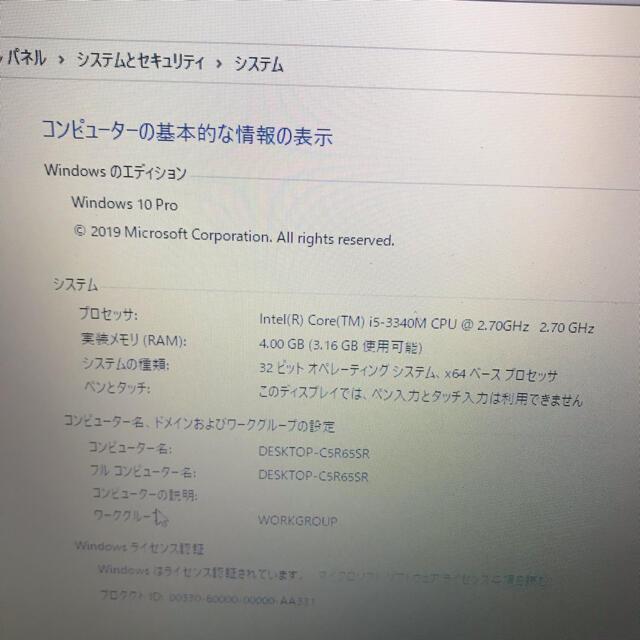 東芝(トウシバ)のTOSIBA dynabook ノートパソコン スマホ/家電/カメラのPC/タブレット(ノートPC)の商品写真