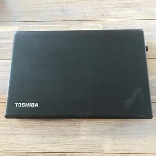 東芝 - TOSIBA dynabook ノートパソコン