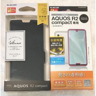 ELECOM - 2個 AQUOS R2 compactソフトレザーカバー磁石付B 505+102