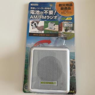 YAZAWA ラジオ機器(ラジオ)