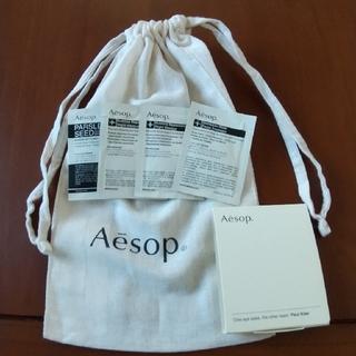 Aesop - Aesop.