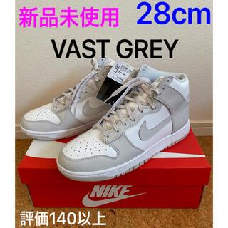 ナイキ(NIKE)の28cm 新品 Nike Dunk High Vast Grey ダンク(スニーカー)