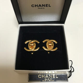 CHANEL - シャネル ヴィンテージ ターンロックイヤリング