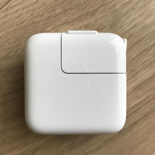 Apple(アップル)のジャンク品 アップルUSB充電器 10W スマホ/家電/カメラの生活家電(変圧器/アダプター)の商品写真