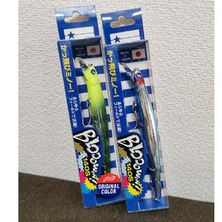 BLUE BLUE - ☆ブローウィン140S☆ 新品2個セット FIMO別注カラー ブルーブルー BL