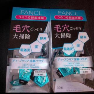 FANCL - FANCL ディープクリア 洗顔パウダー