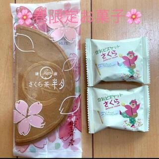 KALDI - おかし お菓子 詰め合わせ つめあわせ まとめ売り セット 桜 さくら 春 限定