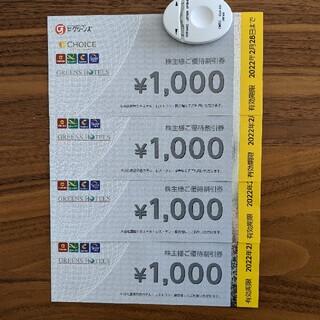 【最新・匿名配送】グリーンズ 株主優待 4000円分(その他)