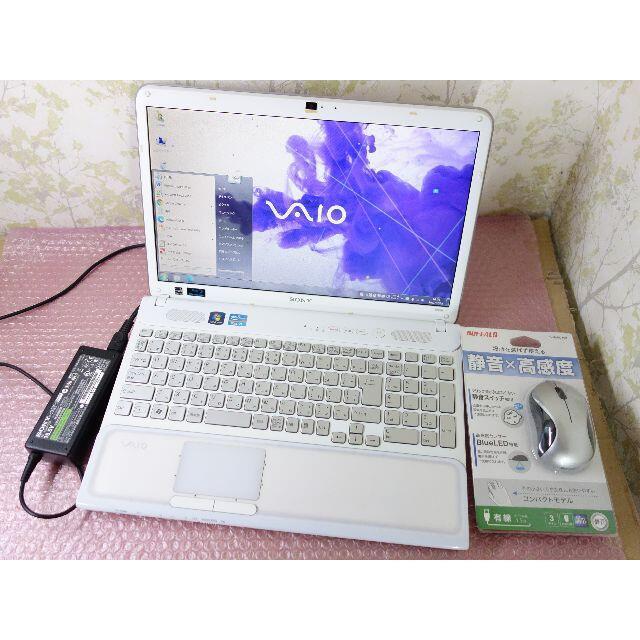 VAIO(バイオ)のVAIO i5 15.5インチ ベテラン向け Win7 office ブルーレイ スマホ/家電/カメラのPC/タブレット(ノートPC)の商品写真