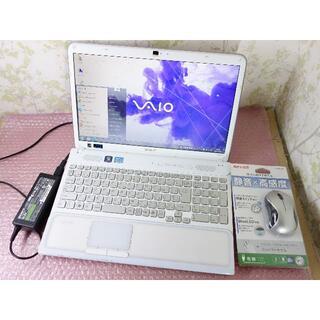 バイオ(VAIO)のVAIO i5 15.5インチ ベテラン向け Win7 office ブルーレイ(ノートPC)