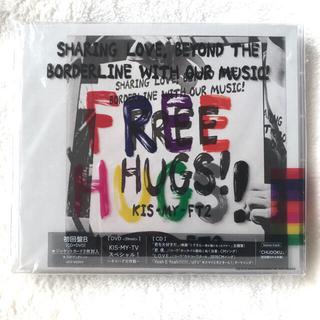 キスマイフットツー(Kis-My-Ft2)のKis-My-Ft2       free  hugs      cd(アイドルグッズ)