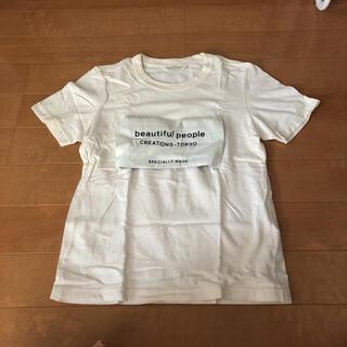 ビューティフルピープル(beautiful people)のbeautiful  peaple  Tーシャツ(Tシャツ(半袖/袖なし))