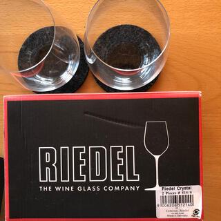 リーデル(RIEDEL)のリーデルワイングラス2個(グラス/カップ)
