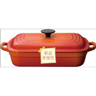 ルクルーゼ(LE CREUSET)のルクルーゼ ココット レクタンギュラー 29cm   オレンジ 新品・未使用(鍋/フライパン)