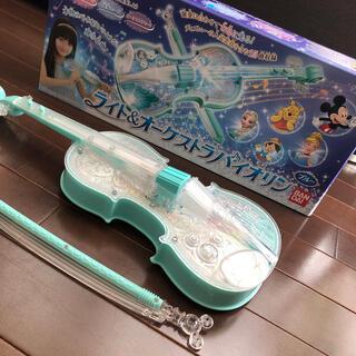 バンダイ(BANDAI)のライト&オーケストラバイオリン(楽器のおもちゃ)
