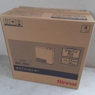 リンナイ(Rinnai)のガスファンヒーター新品 コード5m付(ファンヒーター)