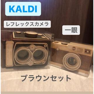カルディ(KALDI)のカルディ KALDI 一眼レフカメラ レフレックス カメラ 木箱チョコセット(菓子/デザート)