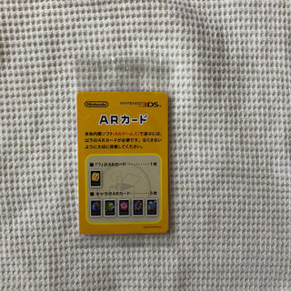 ニンテンドー3DS - 3DS ARカード