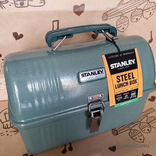 スタンレー(Stanley)の新品未使用 STANLEY スタンレー ランチボックス 5.2L グリーン(その他)