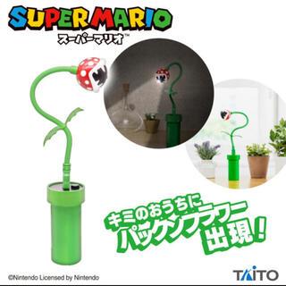 タイトー(TAITO)のスーパーマリオ パックンフラワー USBスタンドライト(ゲームキャラクター)