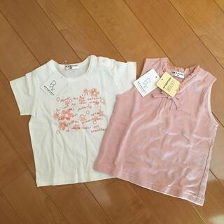Branshes - ★ BRANSHES★ Tシャツセット サイズ90