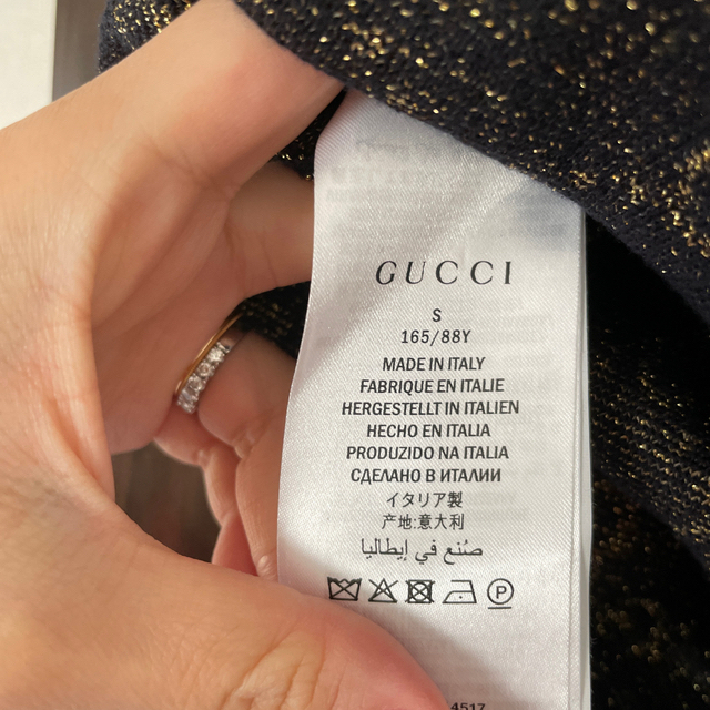 Gucci(グッチ)のグッチ ニット ロゴ 現行品 レディースのトップス(ニット/セーター)の商品写真