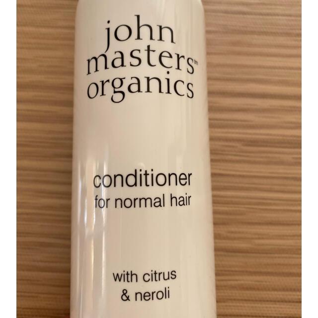 John Masters Organics(ジョンマスターオーガニック)のジョンマスターオーガニック シトラス&ネロリ ヘアコンディショナー 236ml コスメ/美容のヘアケア/スタイリング(コンディショナー/リンス)の商品写真