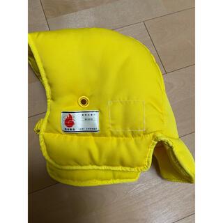 アカチャンホンポ(アカチャンホンポ)の幼児 キッズ ベビー クツワ 防災頭巾(防災関連グッズ)