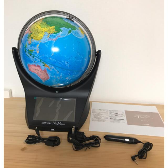 しゃべる 地球儀 ドウシシャ 株式会社ドウシシャ