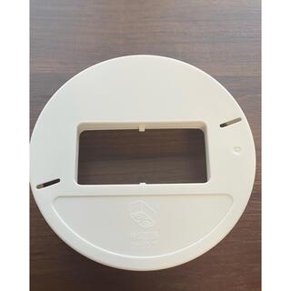 アイリスオーヤマ(アイリスオーヤマ)のアイリスオーヤマ CL6DL-5.0 スペーサー 角型引掛シーリング(天井照明)