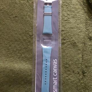 エプソン(EPSON)の新品スマートキャンバスハンドアクアブルーステッチ入り(腕時計)