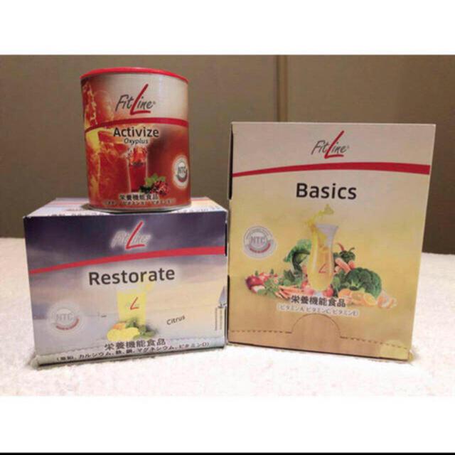 (箱なし)セルエナジーベーシック3種セットFitLine フィットライン 酵素 食品/飲料/酒の健康食品(ビタミン)の商品写真