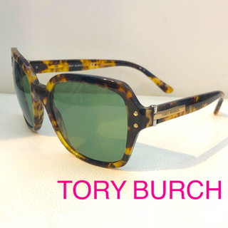 Tory Burch - 美品 トリーバーチ TORY BURCH べっ甲 サングラス