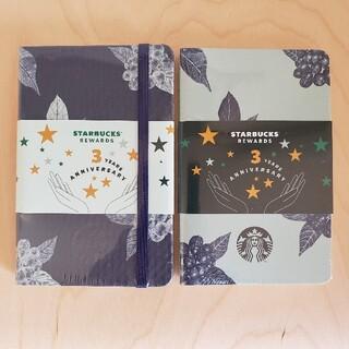 Starbucks Coffee - スターバックス モレスキン ノート 3冊セット