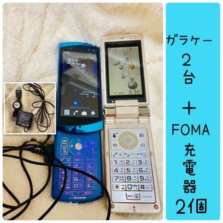 NTTdocomo - docomoガラケー携帯電話★SH704★F-068★充電器付