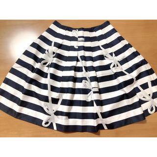 M'S GRACY - 【美品】スカート エムズグレイシー 36 リボン柄 紺色 白 ボーダー 上品