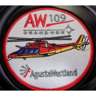 白◆新品  AW109 アグスタウェストランド ヘリコプター 刺繍ワッペン◆(その他)