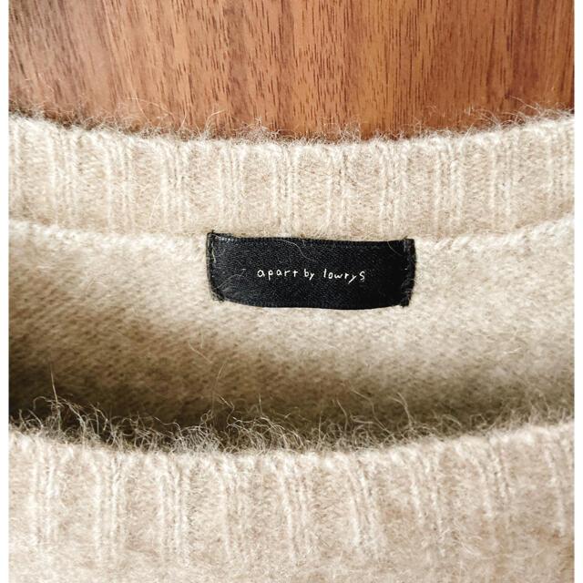 apart by lowrys(アパートバイローリーズ)のapart by lowrys  7Gラクーンコンルーズニット 910537 レディースのトップス(ニット/セーター)の商品写真