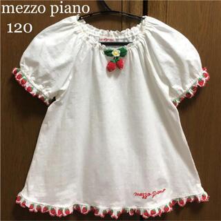 mezzo piano - メゾピアノ  半袖 シャツ Tシャツ 立体 いちご 春夏 ミキハウス ファミリア