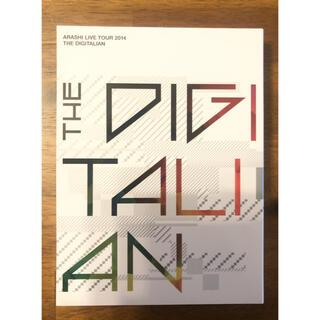 アラシ(嵐)の嵐/ARASHI LIVE TOUR 2014 THE DIGITALIAN(アイドル)