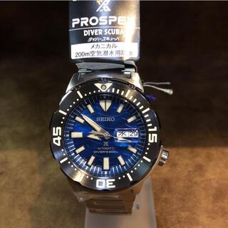 セイコー(SEIKO)のセイコー プロスペックス ダイバーズウォッチ オーシャン ブルー(腕時計(アナログ))