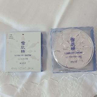 セッキセイ(雪肌精)の☆新品☆雪肌精 スノー CC パウダー +ケース(ファンデーション)