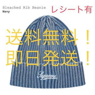 Supreme - 【新品タグ付】supreme bleached Rib beanie navy