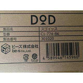 ドッペルギャンガー(DOPPELGANGER)のスゴイッス ブラック DOD キャンプ 椅子 アウトドア(テーブル/チェア)